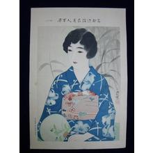 Ito Shinsui: 18 - Japanese Art Open Database