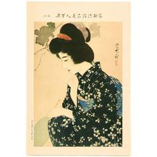 Ito Shinsui: 19 - Japanese Art Open Database