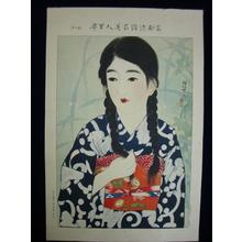 Ito Shinsui: 20 - Japanese Art Open Database