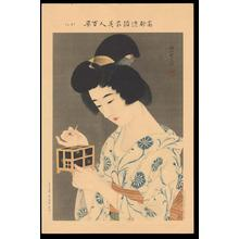 Ito Shinsui: 3 - Japanese Art Open Database