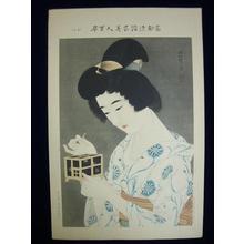 伊東深水: 3 - Japanese Art Open Database