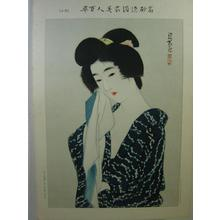 Ito Shinsui: 5- After a bath - Japanese Art Open Database