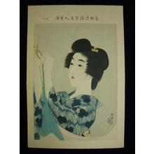 Ito Shinsui: 6 - Japanese Art Open Database
