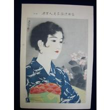 Ito Shinsui: 7 - Japanese Art Open Database