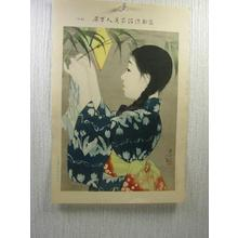 Ito Shinsui: 9 - Japanese Art Open Database