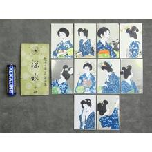 伊東深水: Postcard set 2 - Japanese Art Open Database