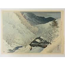 伊東深水: Evening Snowscape of Komoro - Japanese Art Open Database