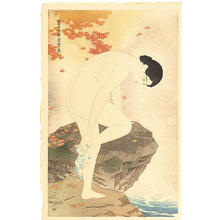 伊東深水: Hotspring fragrance - Japanese Art Open Database