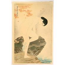 伊東深水: Hotspring fragrance - Japanese Art Open Database