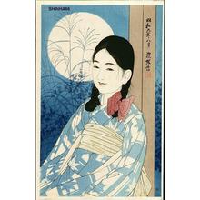 伊東深水: Autumn Full Moon - Japanese Art Open Database