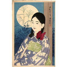 Ito Shinsui: Autumn Full Moon - Japanese Art Open Database