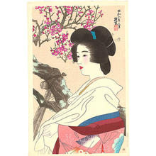 Ito Shinsui: Japanese apricot with red blossoms - Japanese Art Open Database