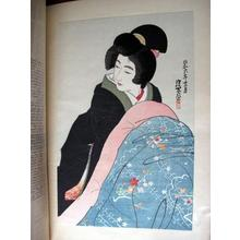 Ito Shinsui: Kotatsu - version 2 - Japanese Art Open Database