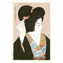 Ito Shinsui: Pupil of the Eye - Japanese Art Open Database