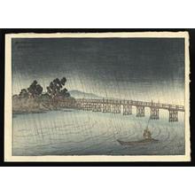 伊東深水: Karahashi Bridge at Seta - Japanese Art Open Database