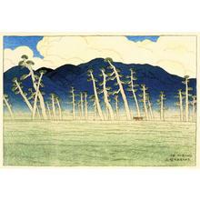 Ito Shinsui: Morning at Awazu - Japanese Art Open Database