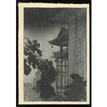 伊東深水: Night Rain at Mii Temple - Japanese Art Open Database