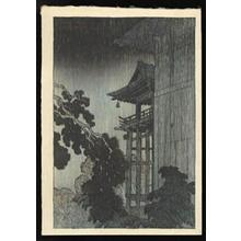 Ito Shinsui: Night Rain at Mii Temple - Japanese Art Open Database
