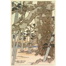 Ito Shinsui: Pine Trees at Karasaki - Japanese Art Open Database