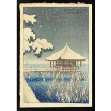 伊東深水: Snowfall over Ukimodo Shrine at Katada - Japanese Art Open Database