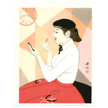 Ito Shinsui: Clock and Beauty IV - Japanese Art Open Database