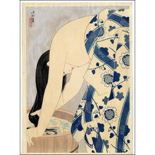 Ito Shinsui: Washing Her Hair - Japanese Art Open Database