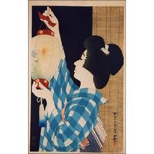 伊東深水: Gifu Chochin- Gifu Paper Lantern - Japanese Art Open Database