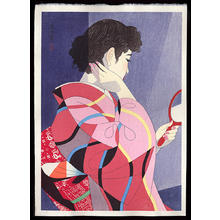 Ito Shinsui: A Hand Mirror - Japanese Art Open Database