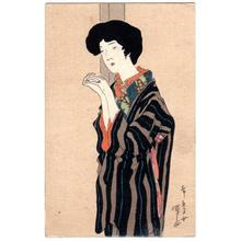 伊東深水: A Mature Woman — 年増女 - Japanese Art Open Database