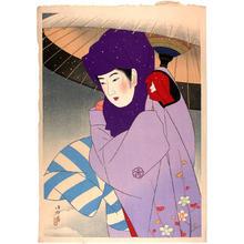 伊東深水: A hood — Okoso-Zukin - Japanese Art Open Database