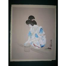 Ito Shinsui: After bathing — 浴後 - Japanese Art Open Database