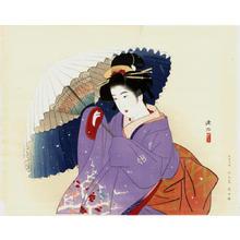 Ito Shinsui: Bijin with umbrella in winter snow - Japanese Art Open Database
