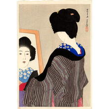 伊東深水: Black Neckband - Japanese Art Open Database