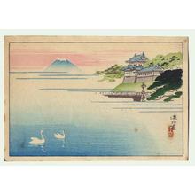 伊東深水: Castle and Mt Fuji - Japanese Art Open Database