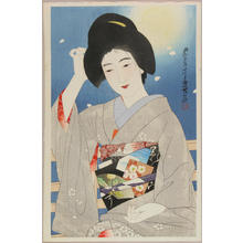 Ito Shinsui: Hazy moon - Japanese Art Open Database