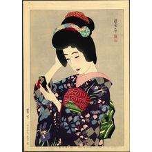伊東深水: In the Interval — 幕間 - Japanese Art Open Database