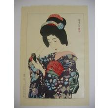 Ito Shinsui: In the Interval — 幕間 - Japanese Art Open Database