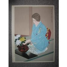 Ito Shinsui: Kasumi Teshigawara arranging chrysanthemums — 菊を活ける勅使ヶ原霞女史 - Japanese Art Open Database