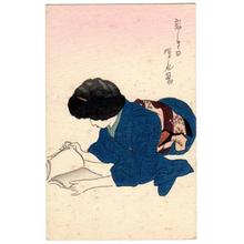 Ito Shinsui: Lonely Day — 寂しき日 - Japanese Art Open Database