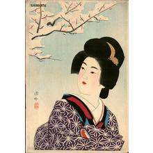 Ito Shinsui: Morning after Snow - Japanese Art Open Database