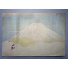 Ito Shinsui: Mt Fuji — 富士山図 - Japanese Art Open Database