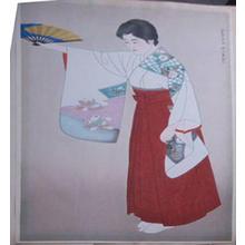 Ito Shinsui: Noh Dance - Kumano — 仕舞「熊野」 - Japanese Art Open Database