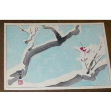 Ito Shinsui: Plum in Snow - Japanese Art Open Database