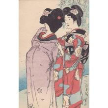 Ito Shinsui: Returning From Flower Viewing — 花見帰り - Japanese Art Open Database