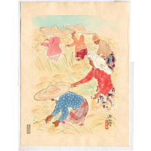 Ito Shinsui: Rice Field in Vietnam - Japanese Art Open Database