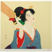 Ito Shinsui: Shuttlecock — 羽子 - Japanese Art Open Database