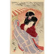 Ito Shinsui: Snowstorm- Blizzard- fubuki- - Japanese Art Open Database