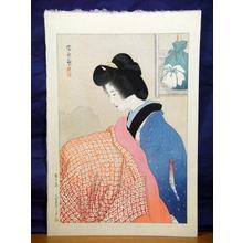 Ito Shinsui: Snowy Night- Woman Warming Herself on a foot warmer — 雪の夜 - Japanese Art Open Database