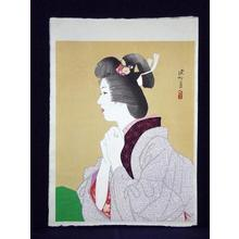 伊東深水: Spring — 春 - Japanese Art Open Database