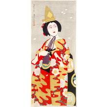 伊東深水: Theatrical Dance entitled DOJOJI - Japanese Art Open Database